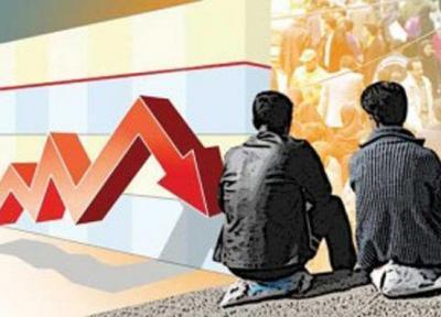 رییس فراکسیون کار آمار خود از نرخ بیکاری جوانان را اصلاح کرد