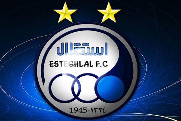 اعلام رای کمیته مشخص وضعیت بازیکنان علیه باشگاه استقلال تهران