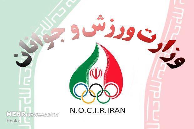 کلمه دردسرساز در قانون جدید وزارت ورزش، نظارت بر کمیته المپیک!