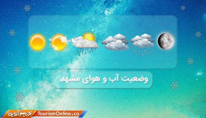 بارش پراکنده در مناطق شمالی کشور، آسمان پایتخت آفتابی است